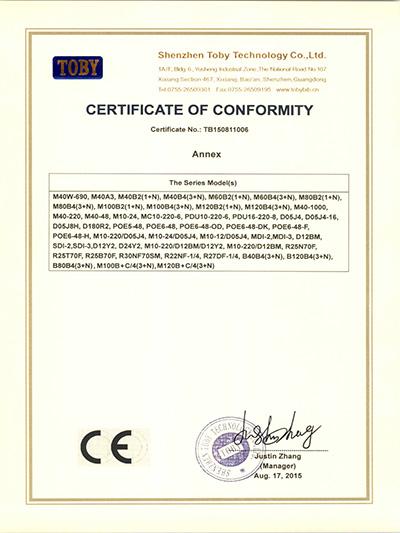 15年天盾公司CE认证证书2