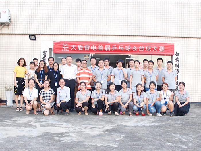 天盾-8月乒乓球台球赛