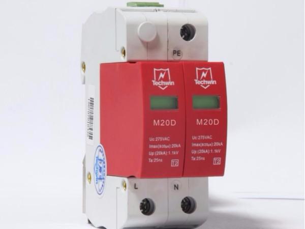 电源防雷器M20D系列