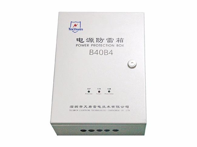电源防雷箱B40B4系列