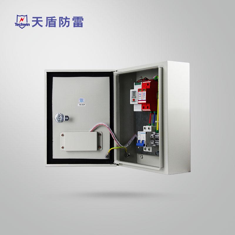 电源防雷箱