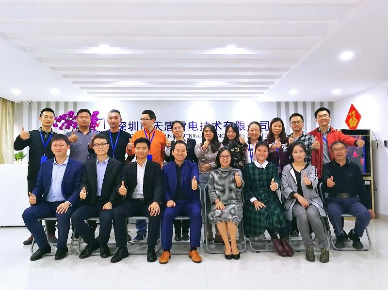 深圳市股权投资研究会会长带队考察天盾防雷企业